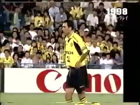 Watch and share STOICHKOV - Kashiwa Reysol, 1998 GIFs on Gfycat