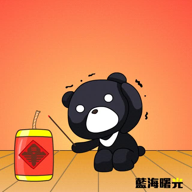 Watch and share Chinese New Year GIFs and Lunar New Year GIFs by heybear on Gfycat