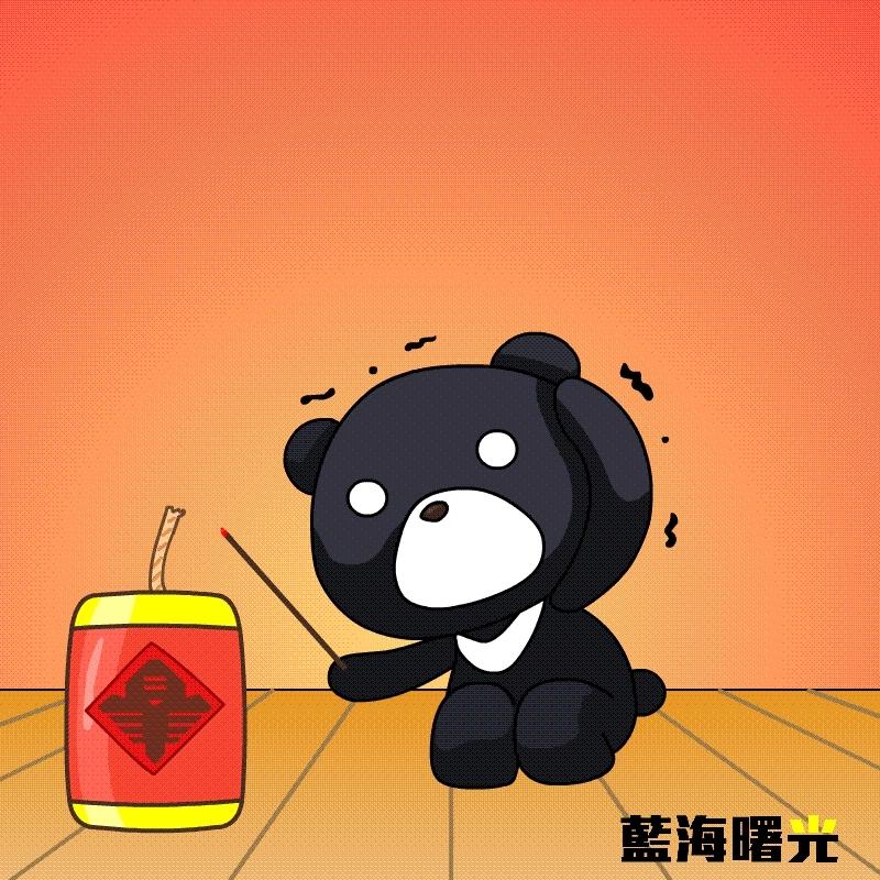 BOA, Heybear, Monkey, boa, chinese new year, heybear, lunar new year, monkey, Happy Chinese New Year 2016 GIFs