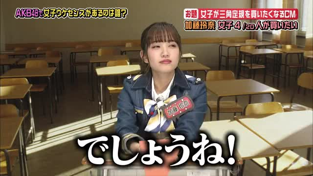 Watch and share Kato Rena GIFs and Akb48 GIFs by Cui Cui on Gfycat