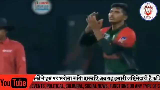 Watch and share India Vs Bangladesh T20 Nidas Trophy Final 2018Last Over Full Thriller Match GIFs on Gfycat