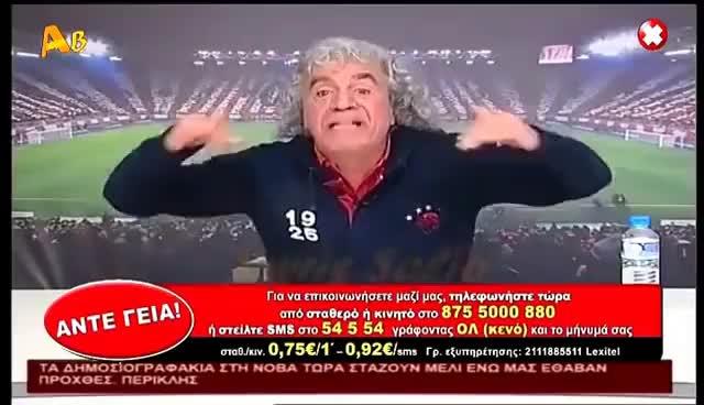 Watch and share ΤΣΟΥΚΑΛΑΣ ΜΕ ΑΝΩΜΑΛΟΥΣ ΔΕ ΜΙΛΑΩ GIFs on Gfycat