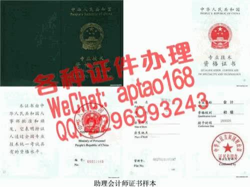 Watch and share 4umce-制作承装修试资质证书多少钱V【aptao168】Q【2296993243】-4y2y GIFs by 办理各种证件V+aptao168 on Gfycat