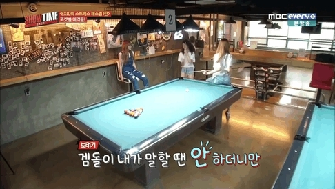 EXID, Junghwa, LE, Showtime Ep 5, Tom and Jerry, exidmoments, love-hate relationship, EXID Moments GIFs