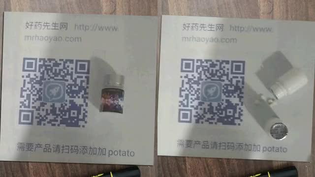 Watch and share 春药是不是禁药地址www.474y.com GIFs on Gfycat