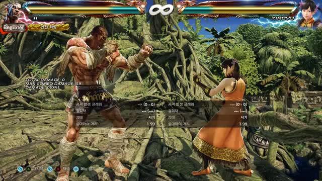 Watch and share Tekken 7 GIFs by 성이름 on Gfycat