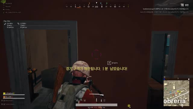 Watch and share Poggers GIFs and 배틀그라운드 GIFs by MissioN on Gfycat