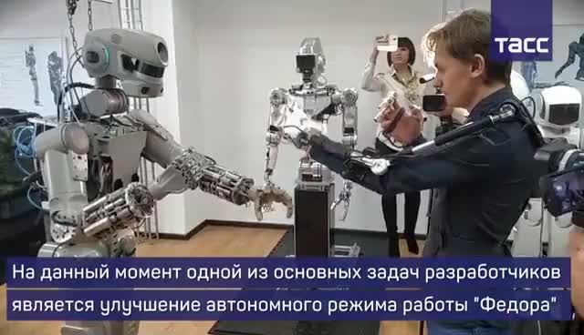 "Watch and share Как Робот ""Федор"" Сдавал Экзамены GIFs on Gfycat"
