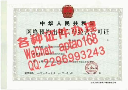 Watch and share 7rp91-哪里能办土地登记代理人证V【aptao168】Q【2296993243】-jjz7 GIFs by 办理各种证件V+aptao168 on Gfycat