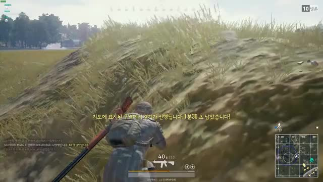 Watch and share PlayerUnknown's Battlegrounds  14 GIFs by tochyion on Gfycat
