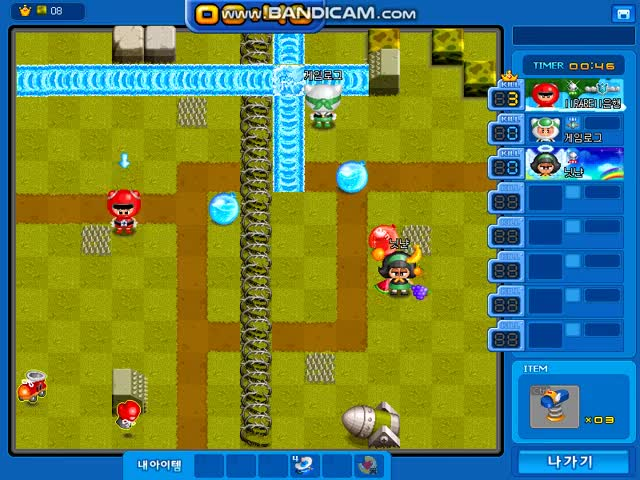 Watch and share Bandicam 2020-05-15 00-39-04-154 GIFs on Gfycat