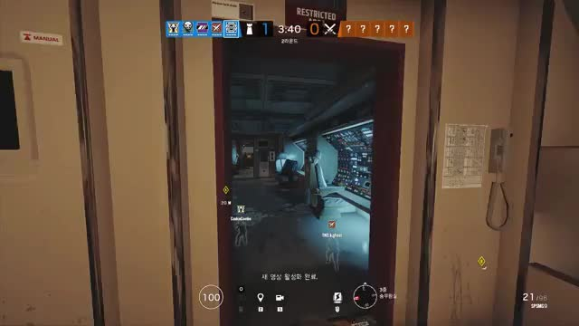 Operation Anti-Roamer - Rainbow6