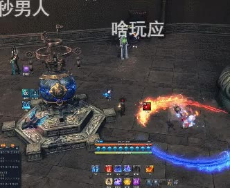 Watch and share Force Master HM Ulti GIFs by chaose5 on Gfycat