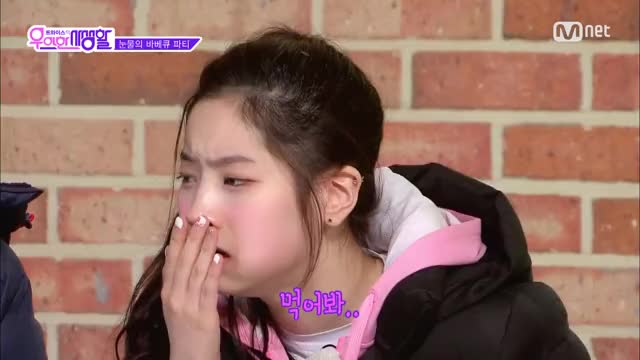 Watch and share Chaeyoung GIFs and Celebs GIFs by 1001twice on Gfycat