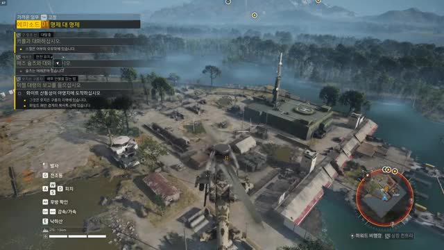 Watch and share Tom Clancy's Ghost Recon Breakpoint 2021.05.30 - 11.25.49.02.DVR Trim GIFs on Gfycat