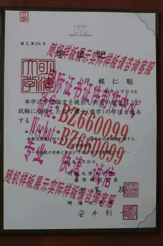 Watch and share 办理国立台湾海洋大学毕业证成绩单[咨询微信:BZ660099]办理世界各国证书证件 GIFs on Gfycat