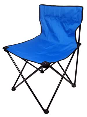 Watch and share Camping Chair Background GIFs on Gfycat