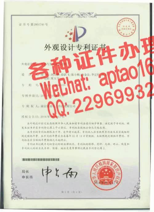 Watch and share 1vnb1-福州大学至诚学院毕业证办理V【aptao168】Q【2296993243】-9vd3 GIFs by 办理各种证件V+aptao168 on Gfycat