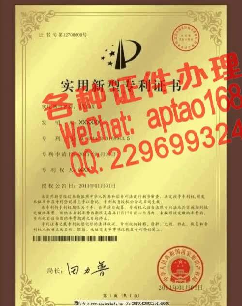 Watch and share 1xrtp-怎么办假工程设计资质证书V【aptao168】Q【2296993243】-f99p GIFs by 办理各种证件V+aptao168 on Gfycat