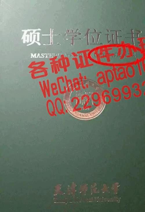 Watch and share 1ltr5-湖南城建职业技术学院毕业证办理V【aptao168】Q【2296993243】-mo2i GIFs by 办理各种证件V+aptao168 on Gfycat