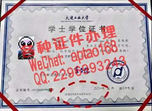 Watch and share 1jbtx-荆州职业技术学院毕业证办理V【aptao168】Q【2296993243】-hxz3 GIFs by 办理各种证件V+aptao168 on Gfycat