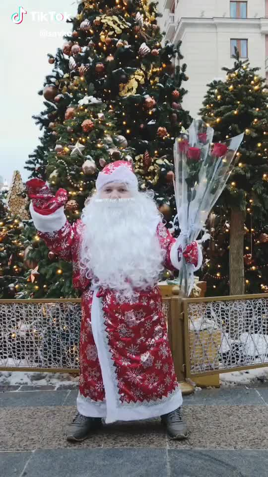 Watch and share Christmas GIFs by TikTok on Gfycat