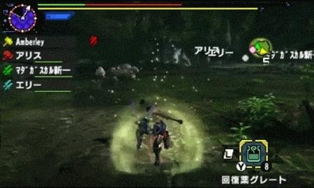 monsterhunter, Please no! Please no! Please no! [MHX] (reddit) GIFs