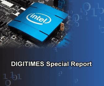 Watch and share Intel Rect GIFs on Gfycat