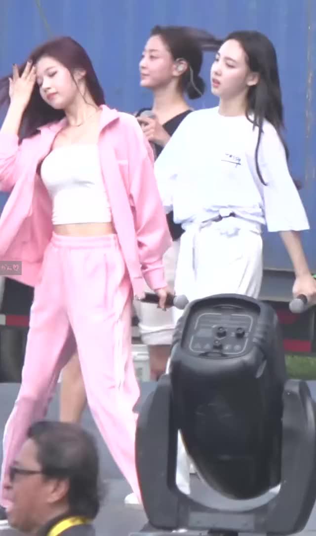 twice - Sana, Momo & Mina