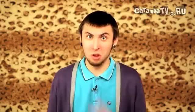 Watch and share Ерр GIFs on Gfycat
