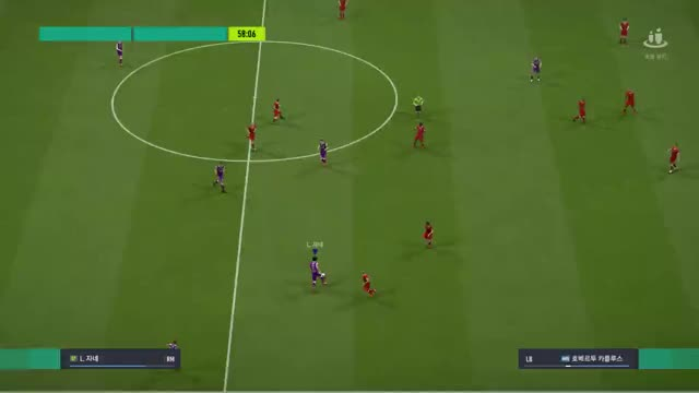 Watch and share Fifa GIFs by jexon122 on Gfycat
