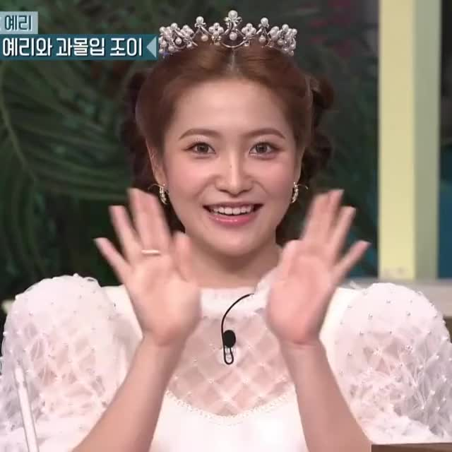 Watch and share 210814.tvN.놀라운 토요일 - 도레미마켓.E173.1080i HDMI.S20M.H264.AAC-EXTRA - Yeri GIFs by zzz on Gfycat