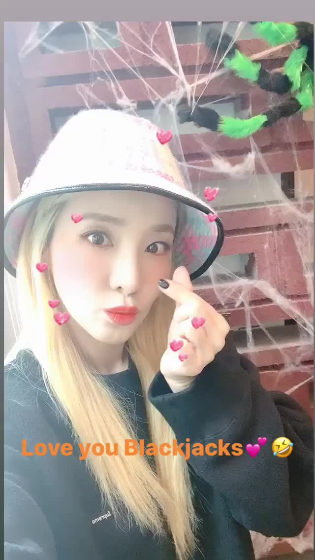 Watch and share Spooky Dara Park GIFs on Gfycat