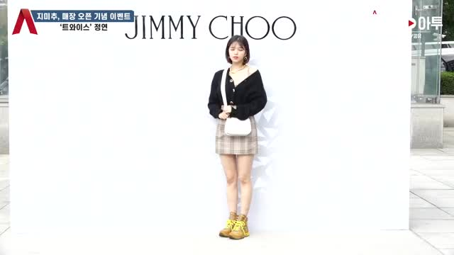 Watch and share 191018 Model Jeongyeon At Jimmy Choo Store Opening 60 FPS 10 GIFs by Breado on Gfycat