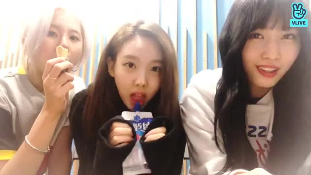 Watch and share Nayeon Sip GIFs by Ahrigato on Gfycat