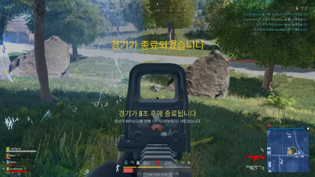 Watch Check out my video! PUBG | Captured by Overwolf GIF by Overwolf (@overwolf) on Gfycat. Discover more ChickenDinner, Kill, Overwolf, PUBG, Top 10, Win GIFs on Gfycat