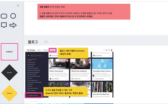 Watch and share 화면 기록 2019-09-01 오후 10.00.26 GIFs on Gfycat