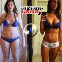 Watch диета до и после GIF on Gfycat. Discover more related GIFs on Gfycat