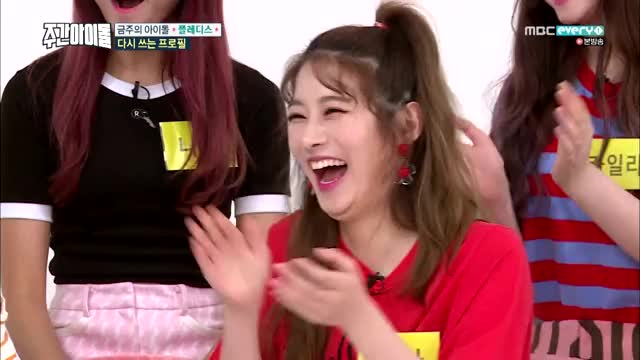 Watch 170830 주간아이돌_3 GIF by The Angry Camel (@theangrycamel) on Gfycat. Discover more kpop, pristin, theangrycamelgifs GIFs on Gfycat