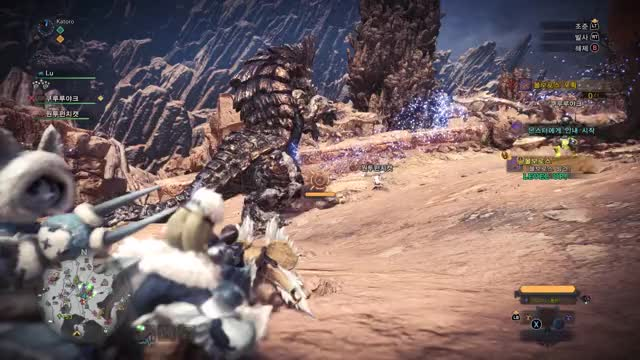Watch and share Monster Hunter World 2018.08.30 - 16.13.02.04.DVR GIFs on Gfycat
