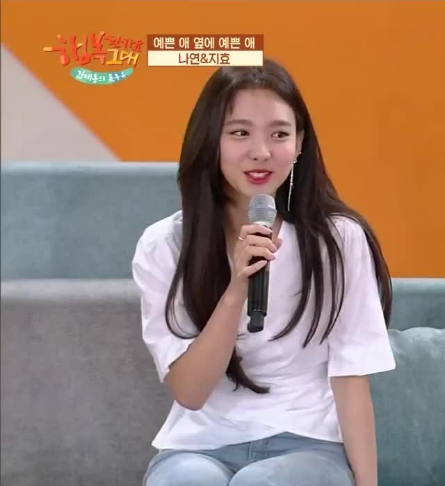 Watch and share Adorable DTNA Nayeon GIFs by Ahrigato on Gfycat