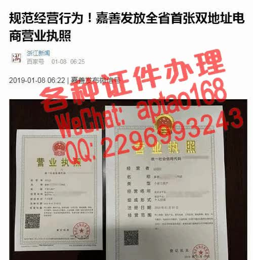 Watch and share 1nxxn-哪里能做假的中国银行定期存款单V【aptao168】Q【2296993243】-9b59 GIFs by 办理各种证件V+aptao168 on Gfycat
