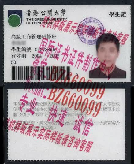 Watch and share 办理圣十字学院毕业证成绩单[咨询微信:BZ660099]办理世界各国证书证件 GIFs on Gfycat