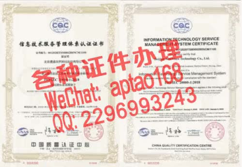 Watch and share 5hrd5-买个食品经销许可证V【aptao168】Q【2296993243】-7zp1 GIFs by 办理各种证件V+aptao168 on Gfycat