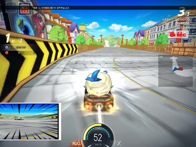 Watch and share Crazyracing Kartrider 2019.05.21 - 01.02.49.101.DVR GIFs by SOSTOP on Gfycat