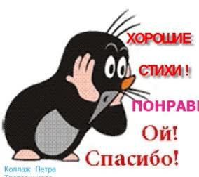 Watch and share Аленушка,любишь Животных,это Прекрасно! GIFs on Gfycat