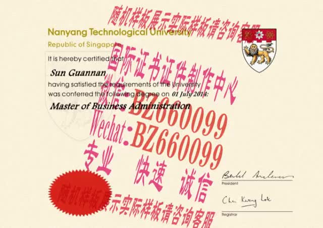 Watch and share 哪里能制作联合神学院毕业证成绩单[咨询微信:BZ660099]办理世界各国证书证件 GIFs on Gfycat