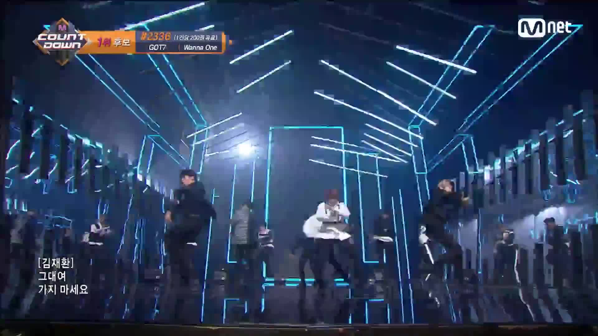 2 tuần hậu lùm xùm, Wanna One đã trở lại và hạ GOT7 trên sân khấu đầu tiên