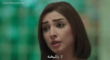 Watch and share The Popular Arabic Egypt GIFs on Gfycat