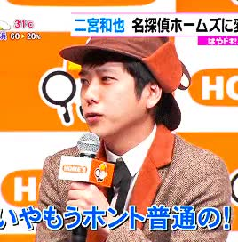 Watch and share Ninomiya Kazunari GIFs and Press Conference GIFs on Gfycat